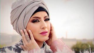 مي مصطفى | نشكو الى الله | Mai Moustafa | Nashko Ela Allah | Lyrics Video | تحميل MP3