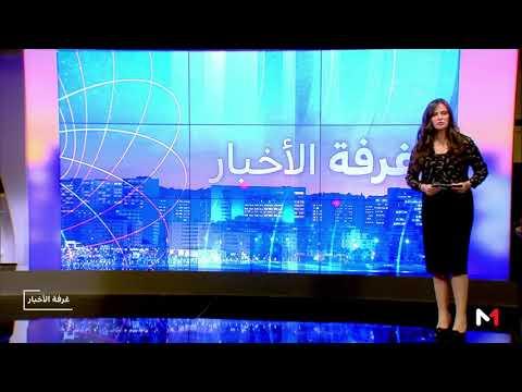 العرب اليوم - شاهد: تفاصيل الفوارق الاجتماعية بين الجهات وعلى رأسها الصحة والتعليم