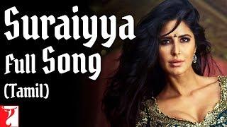 Tamil(தமிழ்): Suraiyya  Full Song | Thugs Of Hindostan | Aamir, Katrina | Ajay-Atul | Nakash, Shreya