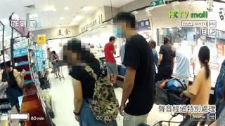 HKTVmall 抄價員實錄