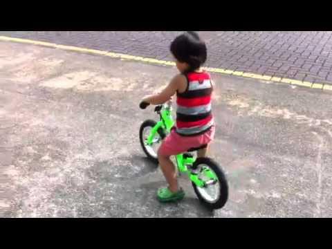 Kinderbike
