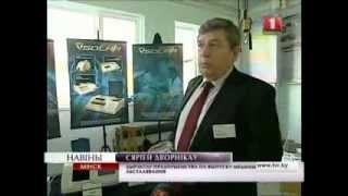 "Билирубинометр Solar БФ-ЦН-01 от компании Интернет-магазин ""ALL Medica"" - видео"