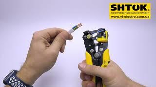 Съёмник изоляции  СИ-6Н ШТОК от компании VL-Electro - видео