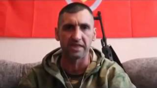 Западная Украина, слушай и знай против чего стоит Донбасс