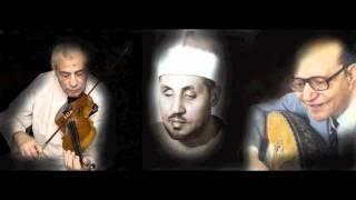 محمد عمران يبدع بحضور محمد عبدالوهاب - يا سيد الكونيين
