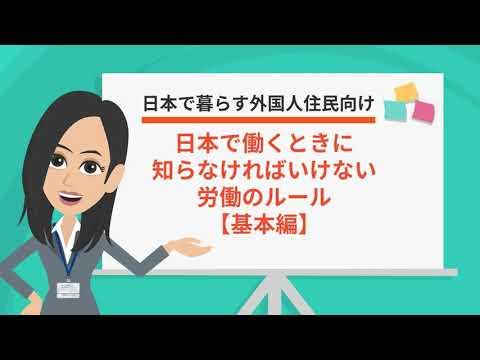 VYONDで高品質アニメーション動画を作成します 企業PR・youtube等の制作はご相談ください! イメージ1