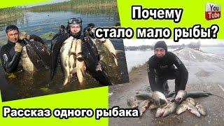 Рыбалка старый оскол в контакте