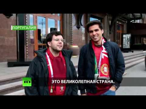 «Это удивительная страна»: иностранные футбольные болельщики о России