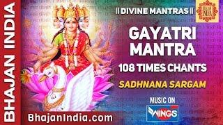 Gayatri Mantra - Sadhana Sargam - Om Bhur Bhuvah Svaha 108 times