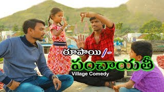 Village lo Panchaithi | Ultimate village comedy | Creative Thinks A to Z