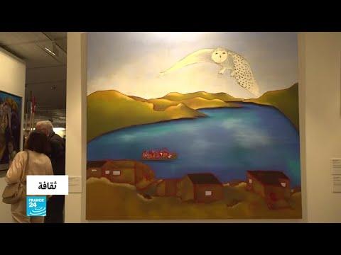 العرب اليوم - شاهد: معرض للفن التشكيلي داخل مبنى
