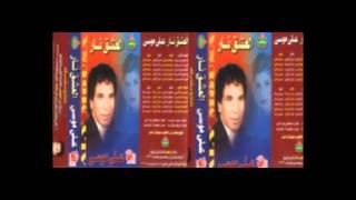 Ali Mousa - 7abeb Alby / على موسى - حبيب قلبي