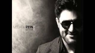 اغاني طرب MP3 Melhim Zain...Aaras El Ghawale | ملحم زين...عرس الغوالي تحميل MP3