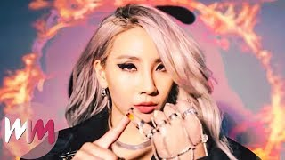 Top 10 Female K-Pop Artists of All Time