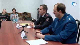 Прокурор Великого Новгорода и начальник полиции областного центра провели прием граждан