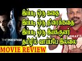 The Prestige 2006 Hollywood Thriller Movie Review In Tamil By Jackie Sekar | Christopher Nolan