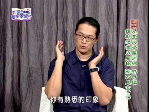 【宅閱讀記憶吐司】非讀Book臺南愛讀冊第110集