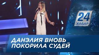 Д.Тулешова вновь покорила судей проекта «Голос. Дети» своим профессионализмом