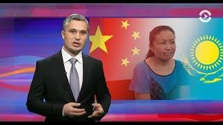 Азия: невыполнение госплана