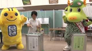 龍ケ崎市選挙管理委員会当日投票の方法について