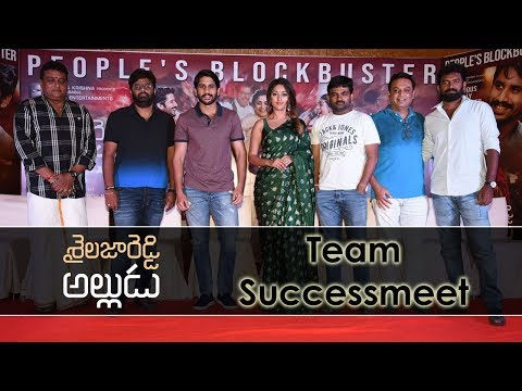 Shailaja Reddy Alludu Movie Team Success Celebrations