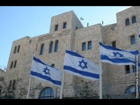 Все о зарплате в Израиле и ее налогообложении