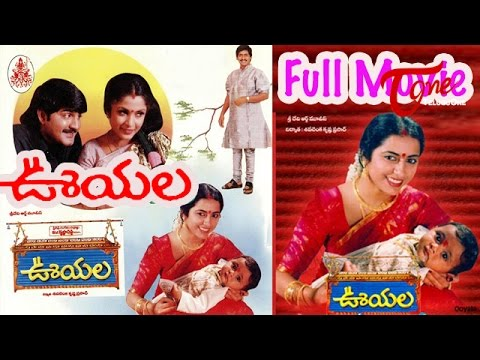 Ooyala Full Length Telugu Movie HD | Srikanth, Ramya Krishnan