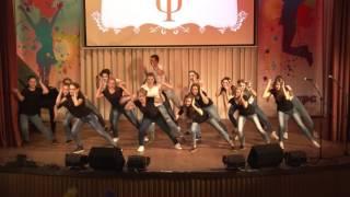 Смотр первокурсников   факультет психологии Массовый танец