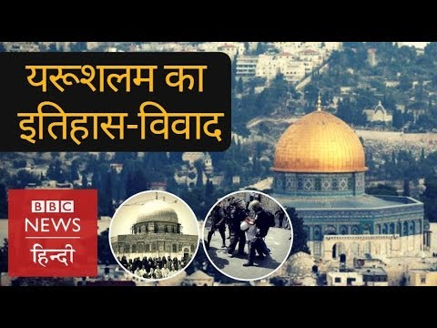 Download Jerusalem: History Of Islam, Christians And Jews And Why It's The Most Controversial? HD Mp4 3GP Video and MP3