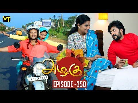 Azhagu - Tamil Serial அழகு Episode 350 Sun TV Serials 11 Jan