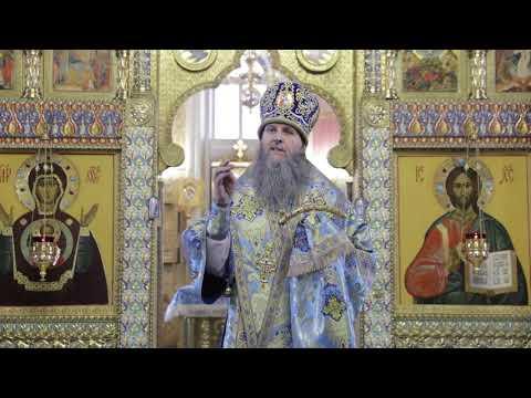 Митрополит Даниил: Наше спасение начинается с примера глубочайшего смирения Божией Матери