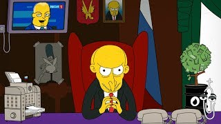 Еще 6 лет Путина | 6 More Years of Putin