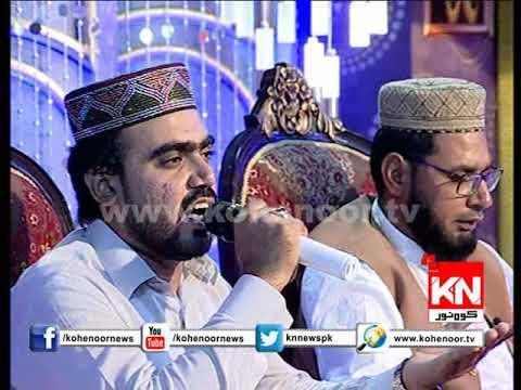 Charkhe Aasman Hey Muhammad Adeel Sarfaraz Qadri