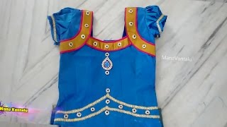 Cutting & Stitching Latest South Indian Pattu Pavadai Design Wear For Babies