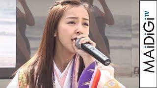 板野友美、和装姿で生熱唱10枚目シングル「JustasIam」発売