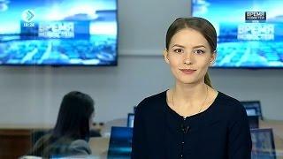 «Время новостей. Ухта». 28 марта 2017