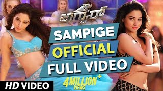Jaguar Kannada Movie Songs | Sampige Full Video Song | Nikhil Kumar,Tamannaah,Deepti Saati|SS Thaman