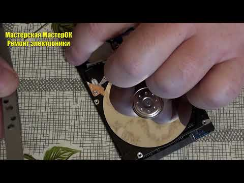 Замена головки БМГ HDD жесткого диска Hitachi нового образца 2.5