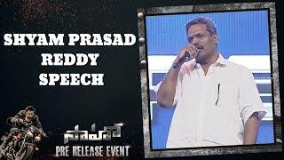 Shyam Prasad Reddy Speech | Saaho Pre Release Event | Shreyas Media |