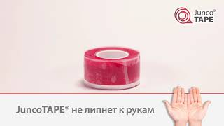 Лента силиконовая JuncoTAPE® Smart 50 гр. (для устранения течи) от компании Мир Очистителей - видео