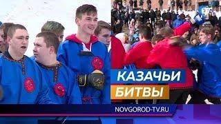 Новгородские молодцы показали удаль в кулачных боях «стенка на стенку»
