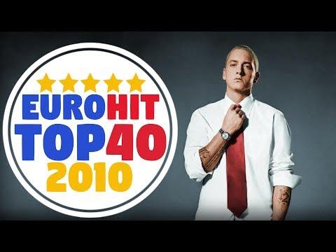 ИТОГОВЫЙ ЕВРОХИТ ТОП 40 ЗА 2010 ГОД! | ЧТО МЫ СЛУШАЛИ В 2010? | ЕВРОПА ПЛЮС