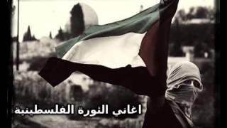 من أروع الأغاني البدوية - رايحين نقول نريده - من اغاني الثورة الفلسطينية تحميل MP3