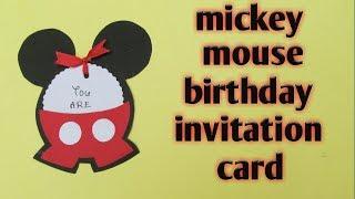 MICKEY MOUSE BIRTHDAY INVITATION CARD  Mickey Mouse Birthday Decoration At Home RAJASHRI GULVE