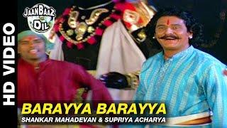 Barayya Barayya | Jaanbaaz Dil | Shankar   - YouTube