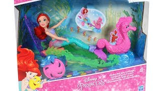 Disney Princess Under the Sea Carriage Unboxing Toy Review