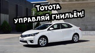 Toyota - управляй ГНИЛЬЁМ! Стоит ли покупать Toyota Corolla?! Современная Toyota.