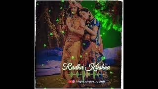 radha krishna serial bgm in tamil mp3 free download