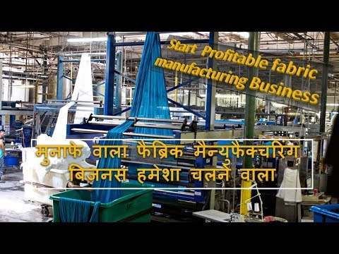 Cotton Fabric in Kolkata, West Bengal   Cotton Fabric, Cotton Cloth