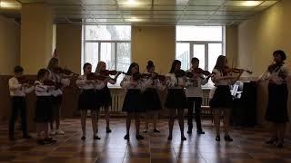 """Ансамбль скрипалів ,,Срібні струни""""  Є.Дога Вальс,  В.Івасюк ,,Червона рута"""""""